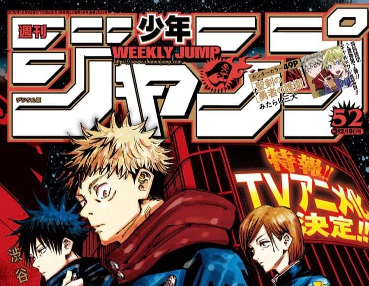 Jujutsu Kaisen anime imagen destacada