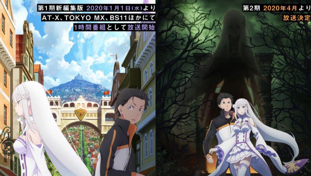 Re:Zero segunda temporada imagen destacada