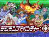 Digimon nuevo anime Crunchyroll imagen destacada