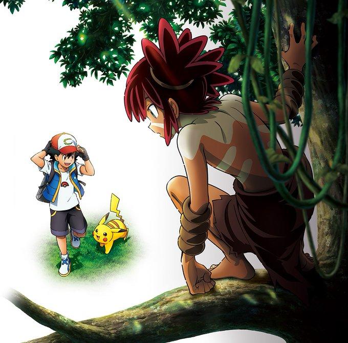 Imagen promocional Pokémon Coco