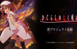 Higurashi nuevo anime imagen destacada
