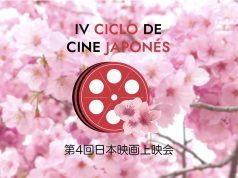 IV Ciclo cine japonés imagen destacada