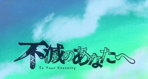 To Your Eternity anime imagen destacada