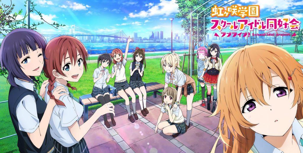 Love Live! Nijigasaki temporada