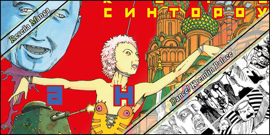 Dance! Kremlin Palace imagen destacada