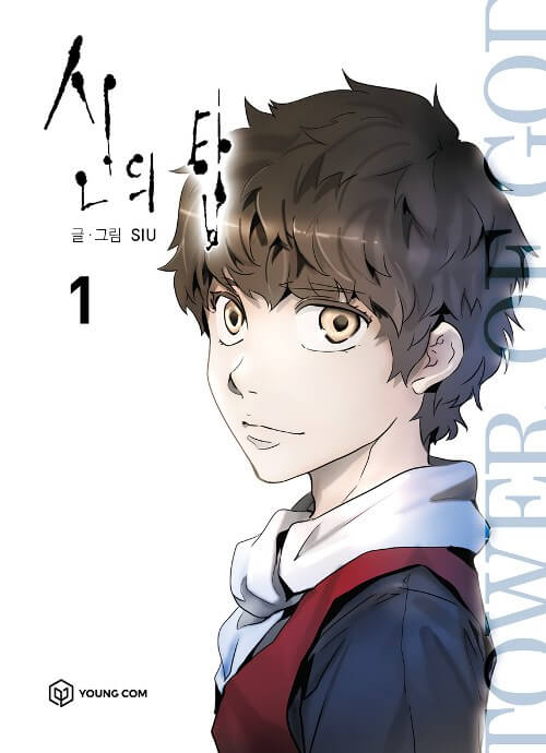 El manhwa Tower of God tendrá anime