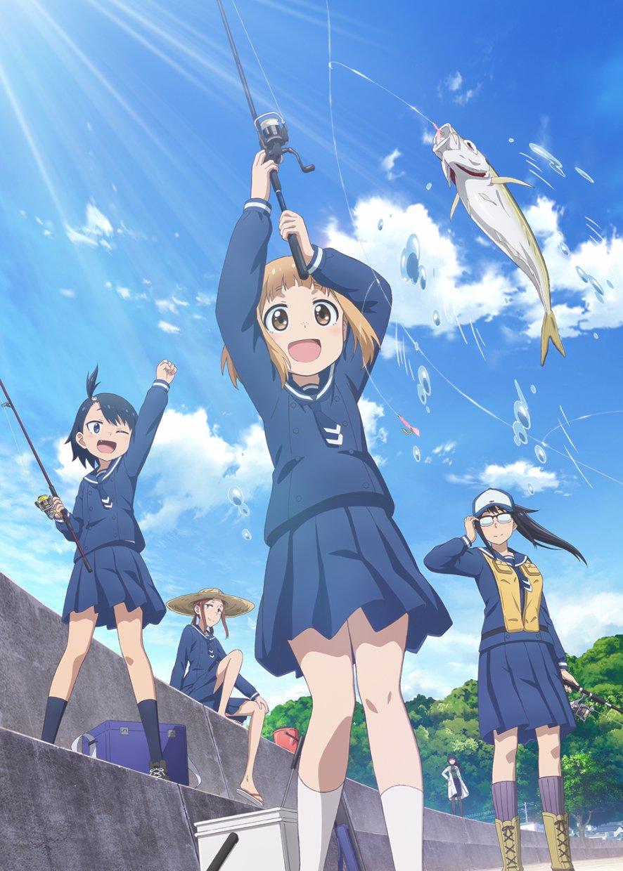 Hōkago Teibu Nisshi fecha de estreno