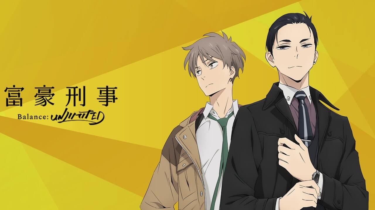Animes más esperados primavera 2020 Fugō Keiji
