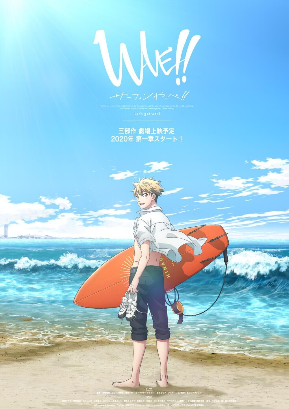 Wave!! películas