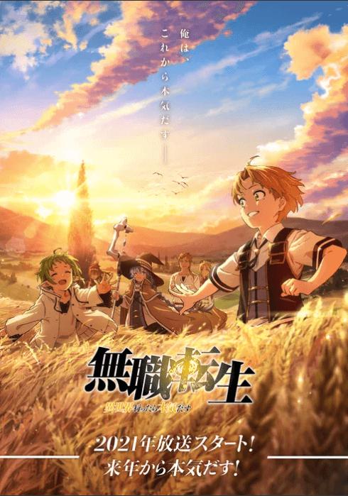 Mushoku Tensei póster