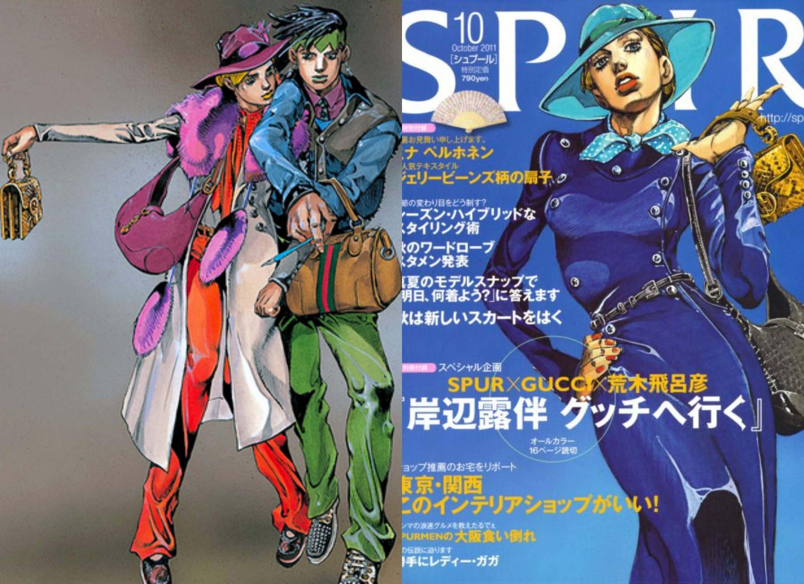 Moda manga Araki parte 2