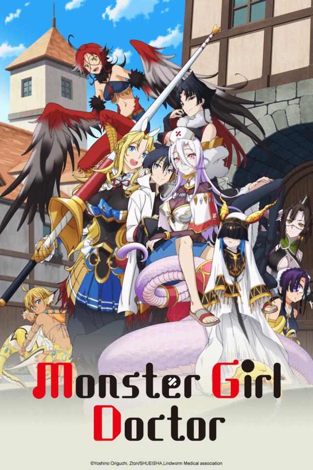 Crunchyroll Monster Girl Doctor imagen