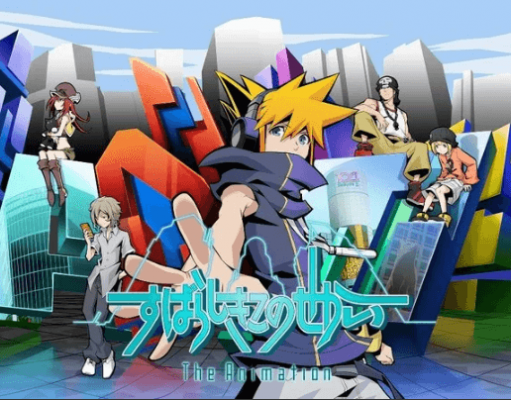 The World Ends With You vídeo imagen promocional