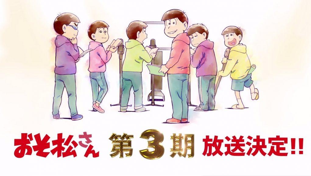 tercera temporada Osomatsu imagen destacada