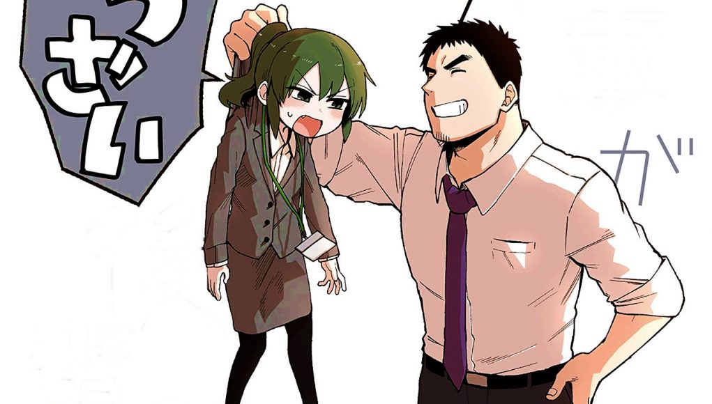 Senpai ga Uzai anime imagen destacada