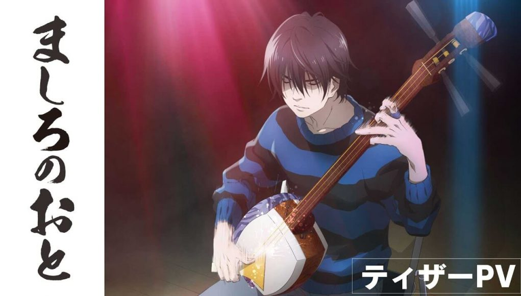 Mashiro no Oto teaser imagen destacada