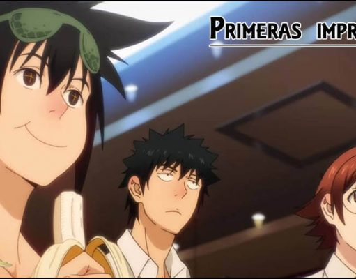 The God of High School primeras impresiones imagen destascada