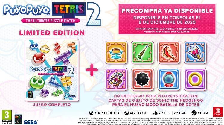 Puyo Puyo Tetris 2 ya disponible para su reserva.