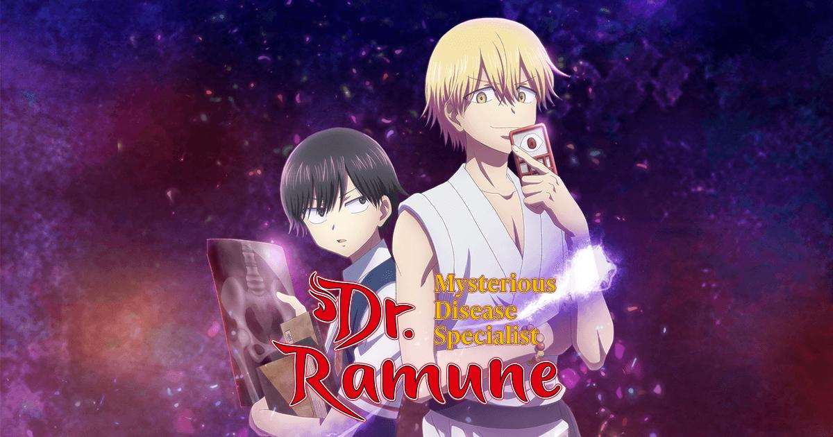 Ramune Mysterious Disease enero