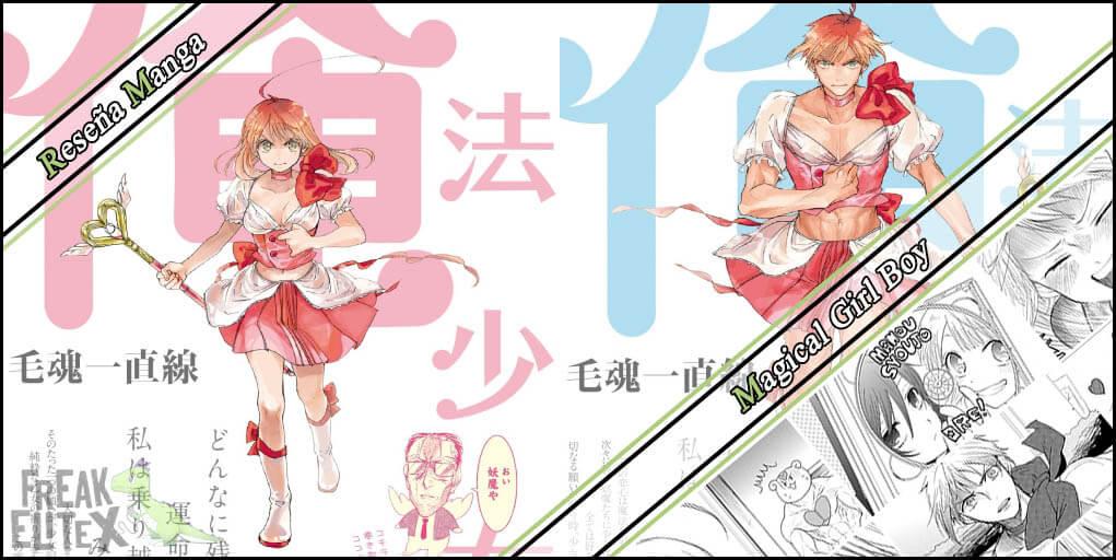 Reseña manga Magical Girl Boy imagen destacada