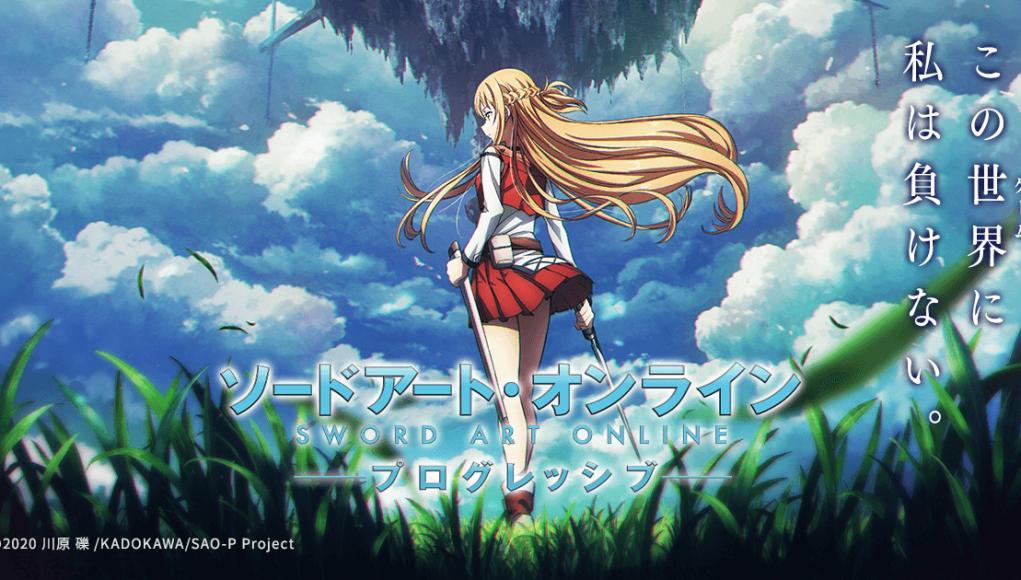 Sword Art Progressive anime