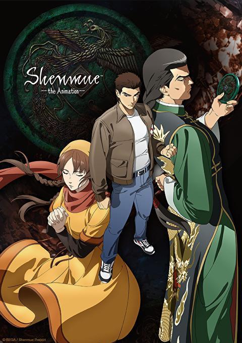 Shenmue anime imagen promocional