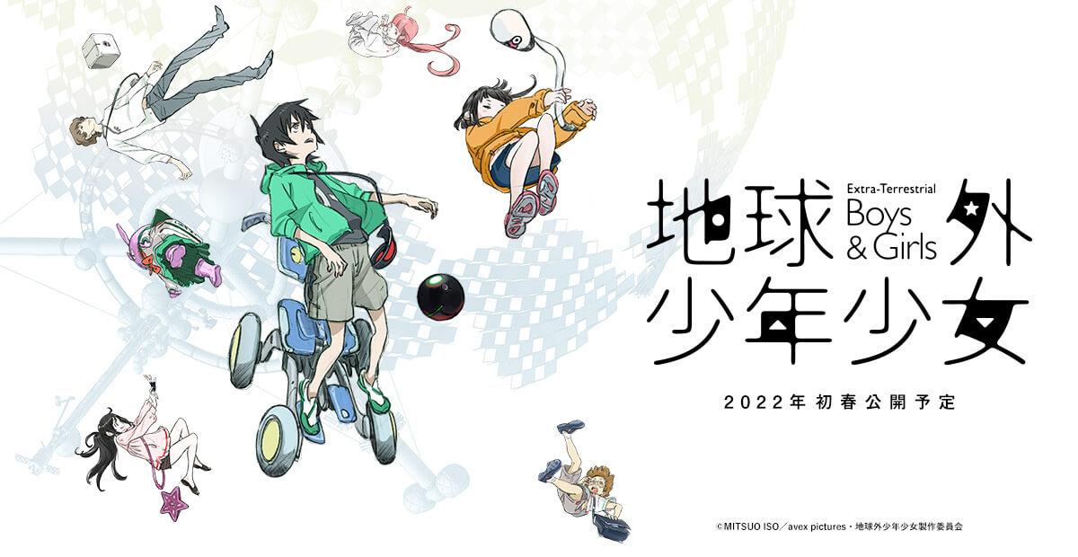 Chikyūgai Shōnen Shōjo original