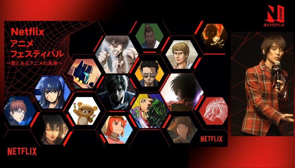 Netflix anime 2021 imagen destacada