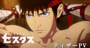 Cestvs anime fecha imagen destacada