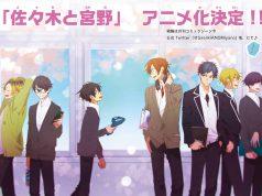 Sasaki Miyano adaptación anime imagen destacada