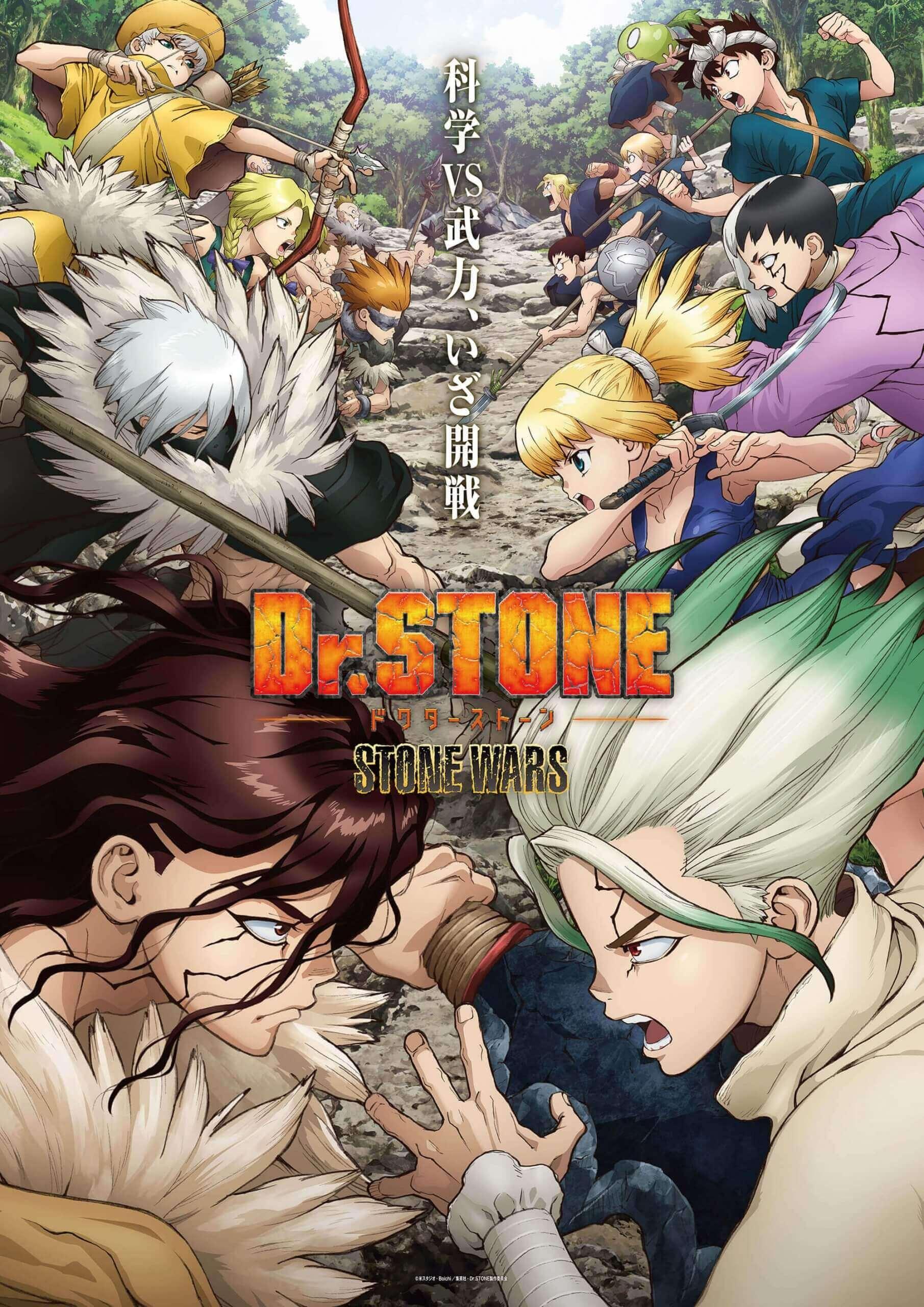 Nueva imagen promocional de Dr. Stone: Stone Wars