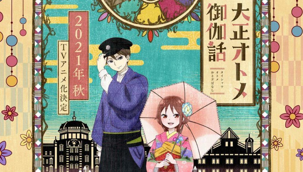 Taisho Otome anime