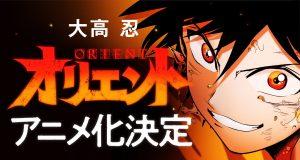 Orient adaptación anime