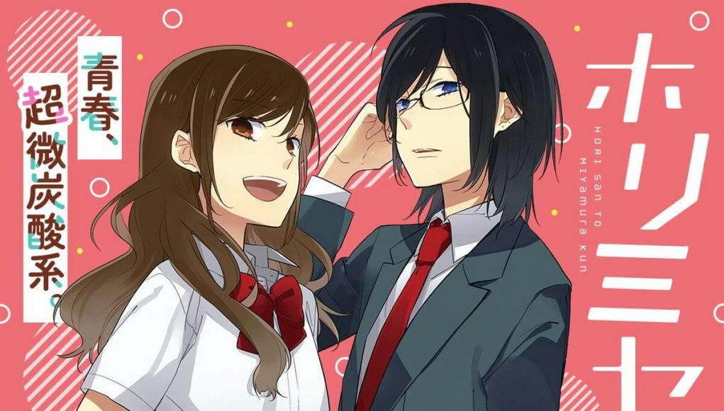 manga Horimiya final imagen destacada