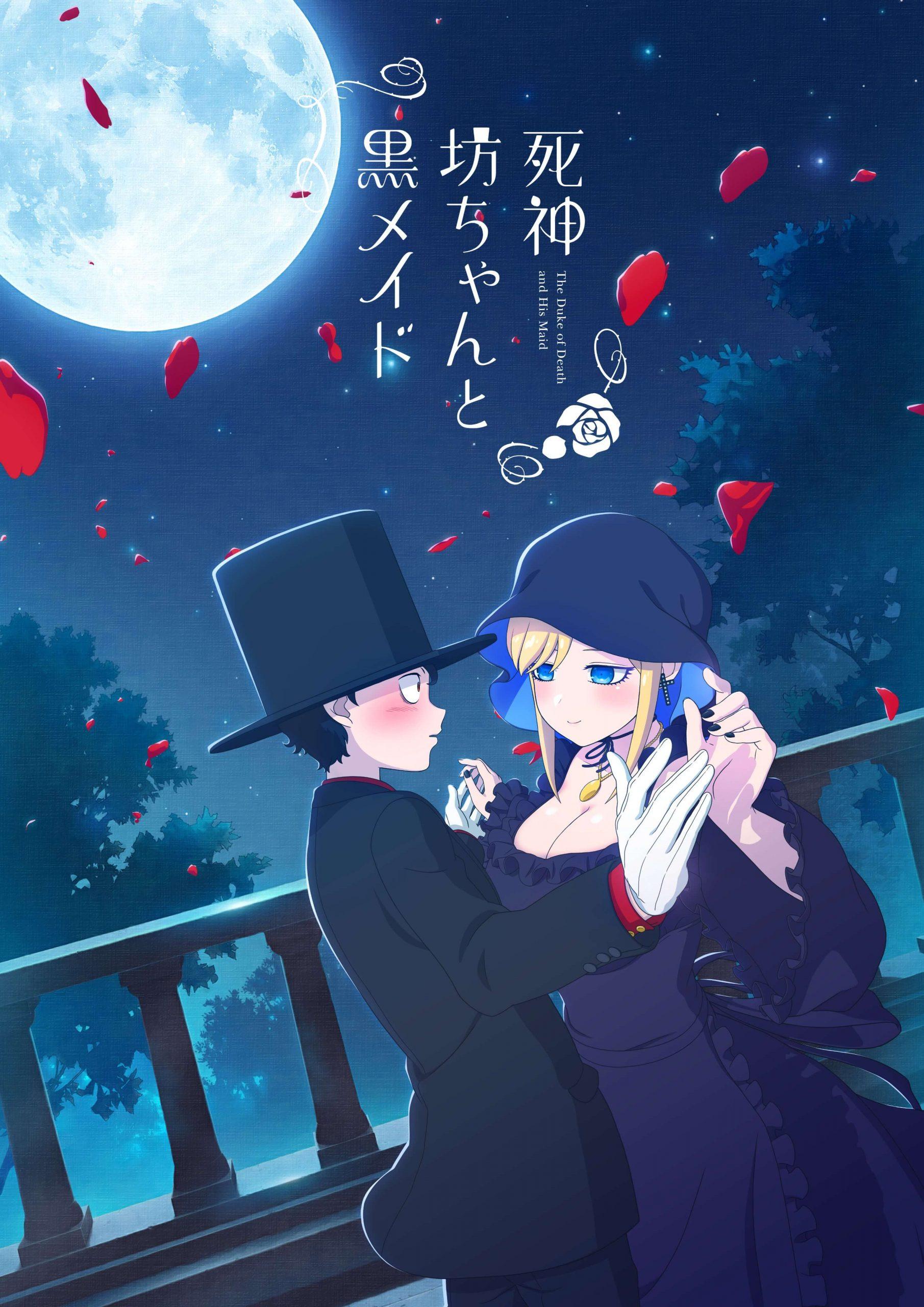 Shinigami Bocchan adaptación anime imagen promocional