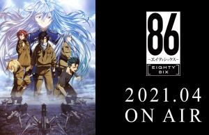 anime 86 vídeo imagen destacada