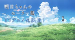 anime Akebi-chan Sailor imagen destacada