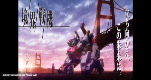 Kyōkai Senki nuevo anime