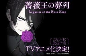 Réquiem rey rosa anime imagen destacada