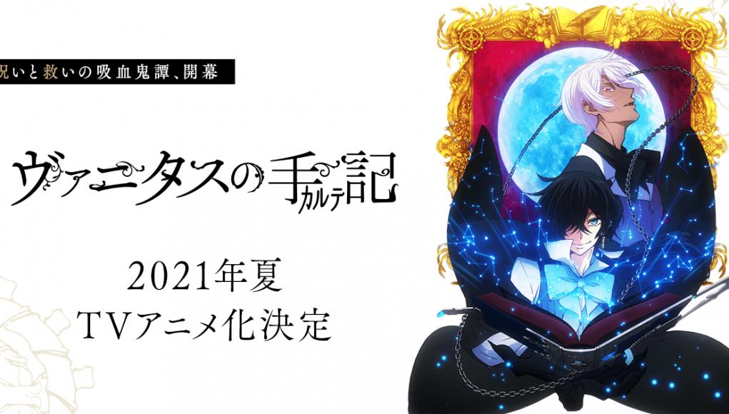 Vanitas no Carte anime imagen destacada