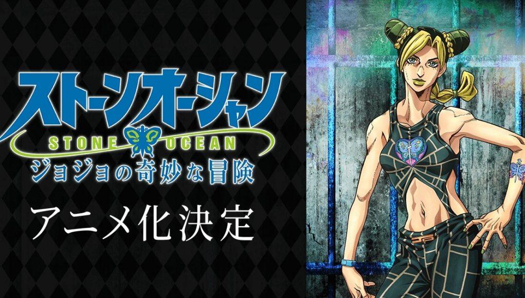 Stone Ocean anime imagen destacada