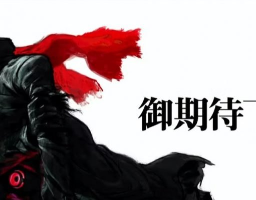 Hideaki Anno Shin Kamen Rider imagen destacada