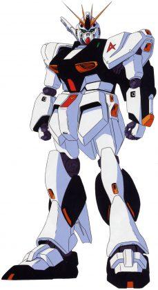 Gundam diseños