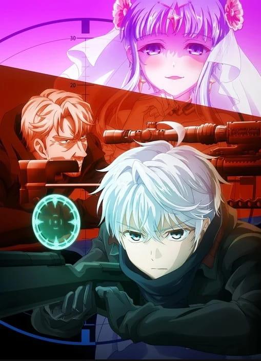 Ansatsu Kizoku anime imagen promocional