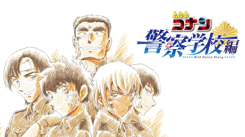 spin-off Detective Conan