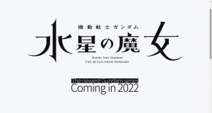 Gundam Suisei no Majo