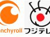 Crunchyroll y Fuji TV se asocian para crear nuevo contenido de anime