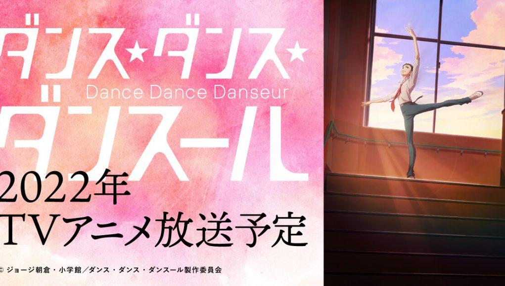 Dance Dance Danseur MAPPA