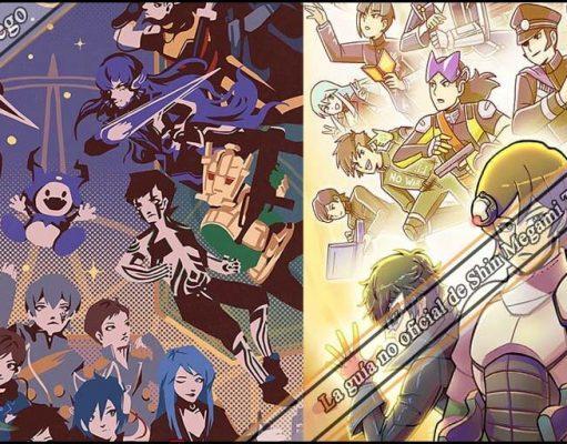 Reseña La guía no oficial de Shin Megami Tensei